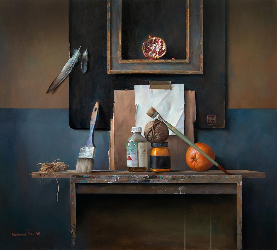 """Still life with feather and pomegranate"""
